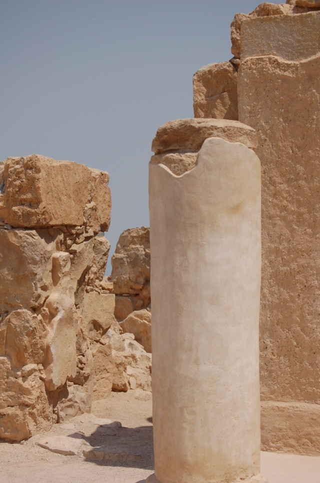 Travel Mount Masada