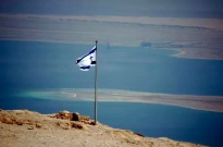 Israeli Flag on top of Masada 2009